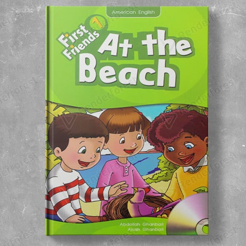 First Readers 1: At the Beach
